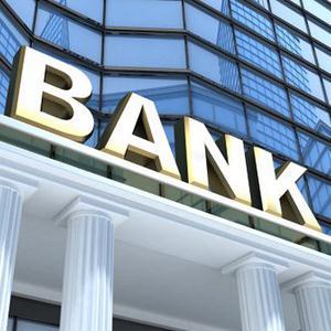 Банки Инсара