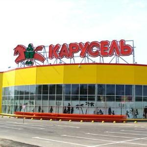 Гипермаркеты Инсара