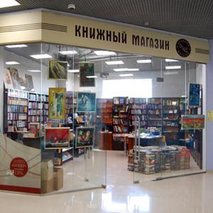 Книжные магазины Инсара