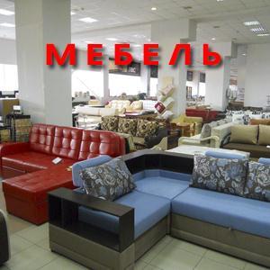 Магазины мебели Инсара