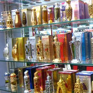 Парфюмерные магазины Инсара