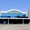 Аэропорты в Инсаре