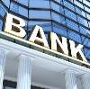 Банки в Инсаре