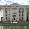 Дворцы и дома культуры в Инсаре