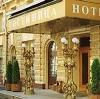 Гостиницы в Инсаре