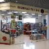 Книжные магазины в Инсаре