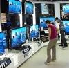 Магазины электроники в Инсаре