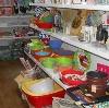 Магазины хозтоваров в Инсаре