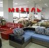 Магазины мебели в Инсаре