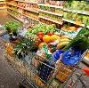 Магазины продуктов в Инсаре