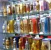 Парфюмерные магазины в Инсаре