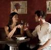 Рестораны, кафе, бары в Инсаре