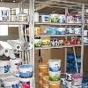 Строительные магазины в Инсаре