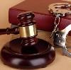 Суды в Инсаре