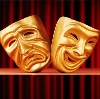 Театры в Инсаре