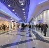 Торговые центры в Инсаре