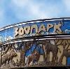 Зоопарки в Инсаре