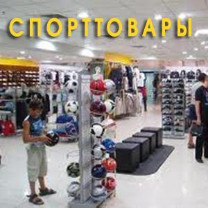 Спортивные магазины Инсара