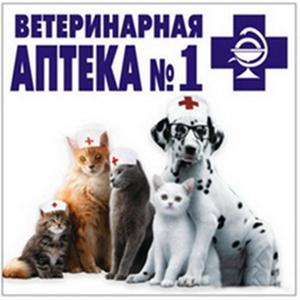 Ветеринарные аптеки Инсара
